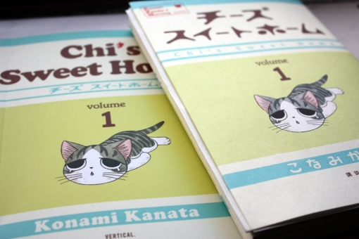 Chi's Sweet Home. English and Japanese versions